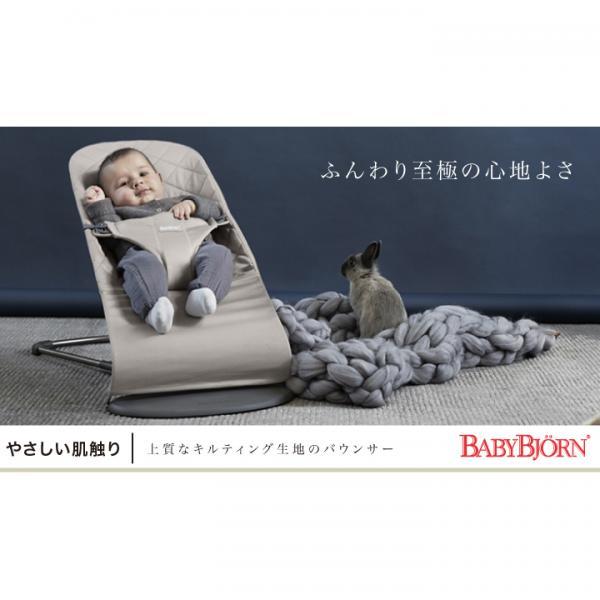 【ラッピング可】【おのしがけ可】ベビービョルン日本正規品2年保証 ベビービョルン バウンサー Bliss(ブリス) コットン ブルー/スプリンクル バランスソフト【n】