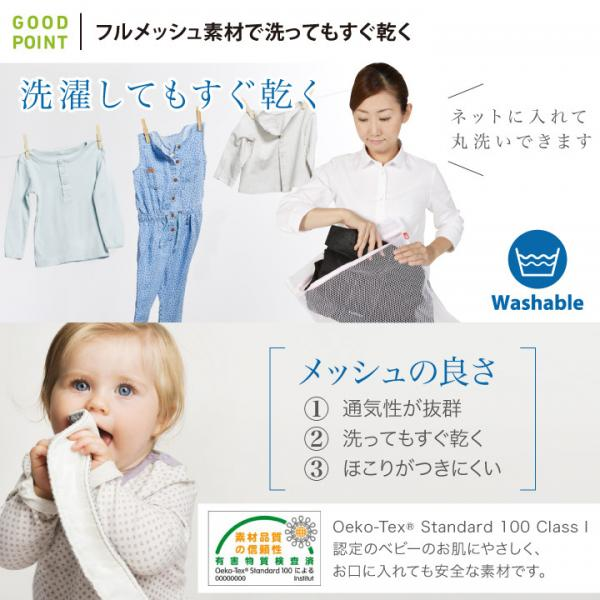 最新メッシュ ベビービョルン 抱っこ紐 ベビーキャリア ONE KAI Air(ワン カイ エアー) シルバー|メッシュタイプの抱っこ紐 抱っこひも 日本正規販売店2年保証