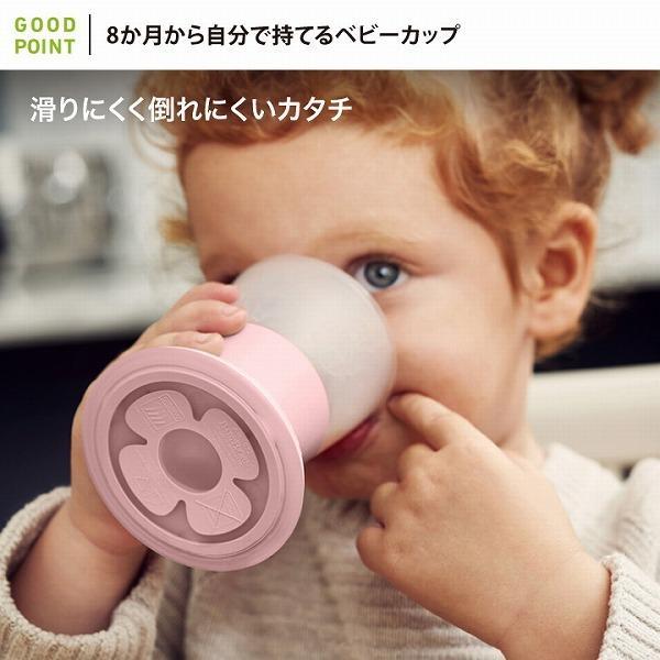 10%OFFクーポン対象商品 【ラッピング可】【おのしがけ可】BabyBjorn(ベビービョルン)ベビーディナーセット パウダーイエロー|食器セット お食事 出産祝い【n】 クーポンコード:YE8B3K7