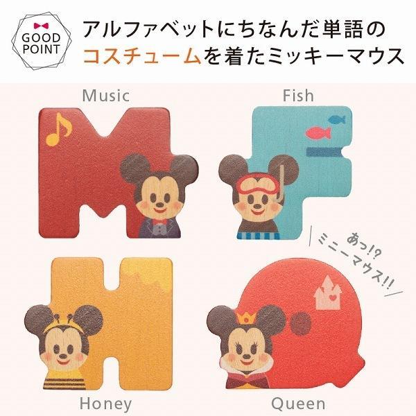 【ラッピング可】KIDEA Disney(キディア ディズニー) アルファベット26文字セット KIDEA&BLOCK (キデア ブロック) 積み木 つみき 木のおもちゃ お誕生日プレゼント 入園祝い 知育玩具 英語 T0Y【w01】
