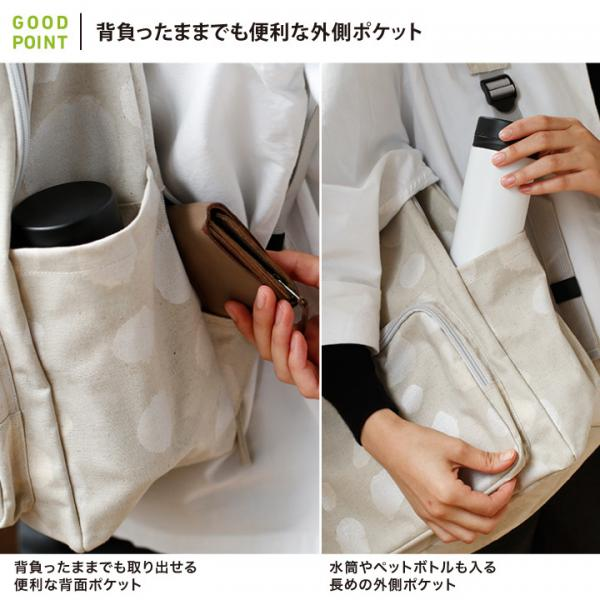 NAOMI ITO(ナオミ イトウ) サコッシュ・巾着つきマザーズリュック マウンテン|マザーズバッグ リュックサック 大容量 サコッシュバッグ 10mois(ディモワ) ディモア フィセル 正規品2年保証