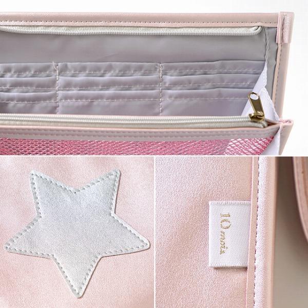 【ラッピング可】10mois(ディモア) 母子手帳ケース Silver (シルバー)|収納力 母子手帳 パスポートケース 通帳ケース【o】