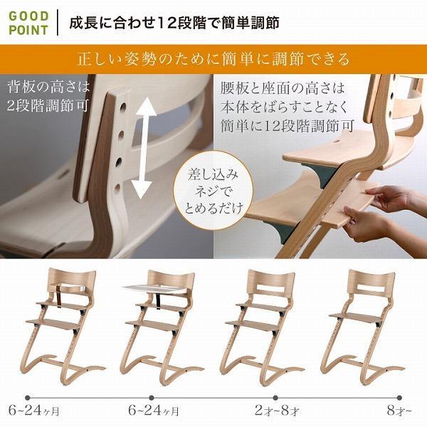 日本正規品8年保証 リエンダー ハイチェア ナチュラル|子供用椅子 木製ベビーチェア 北欧 プレゼント付