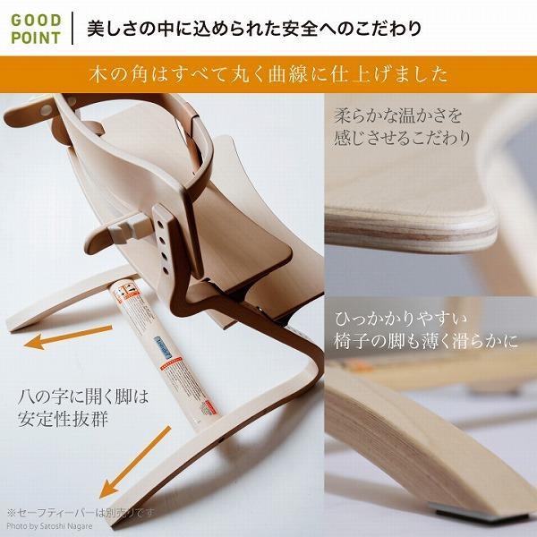 5%OFFクーポン利用可能 日本正規品8年保証 リエンダー ハイチェア ホワイトウォッシュ|子供用椅子 木製ベビーチェア プレゼント付 コード:5R3MHHH