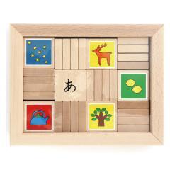 10%OFFクーポン対象商品 【ラッピング可】【おのしがけ可】戸田デザイン研究室 あいうえお つみき|かな積み木 積み木 知育玩具 ひらがな 絵本 ことば学習 入園祝い【n】 クーポンコード:YVDDB37