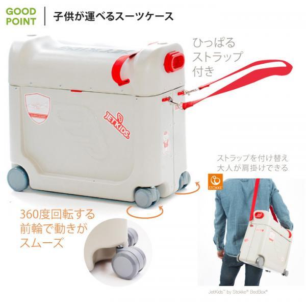 ストッケ正規品2年保証付 STOKKE JETKIDS (ストッケ ジェットキッズ) ベッドボックス グリーン|子供用キャリーケース スーツケース ライドオン 機内持ち込み