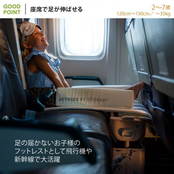 【ラッピング可】【おのしがけ可】ストッケ正規品2年保証付 STOKKE JETKIDS (ストッケ ジェットキッズ) ベッドボックス ブルー|子供用キャリーケース スーツケース ライドオン 機内持ち込み【n】