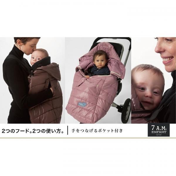 2017年モデル 7AMENFANT(セブンエイエムアンファン) Pookie poncho light(プーキーポンチョ) Malon|抱っこ紐(防寒ケープ)、ベビーカー(フットマフ)兼用タイプ