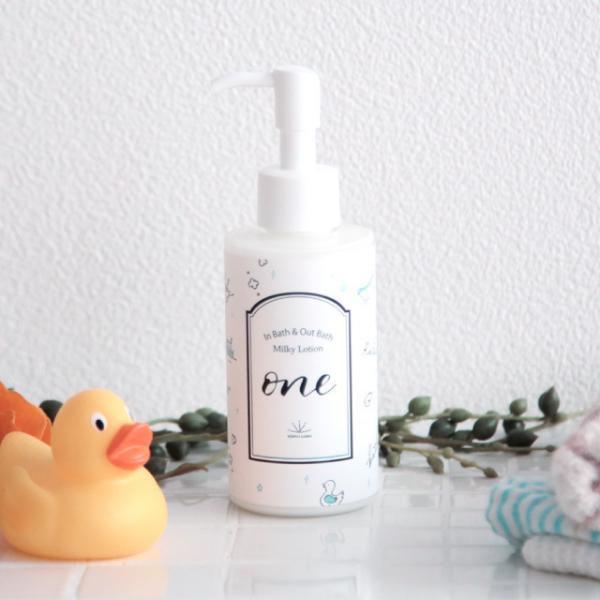 濡れた肌にサッと伸ばすだけ!コピールミ ベビー&ママ 保湿 ミルキーローション one(150mL) |赤ちゃん スキンケア ミルクローション