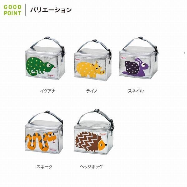 【ラッピング可】3sprouts(スリースプラウツ) ランチボックス イグアナ|哺乳瓶・ベビー食器【w03】