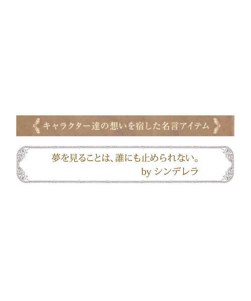刺繍入り長袖Tシャツ シンデレラ(ブラック) S