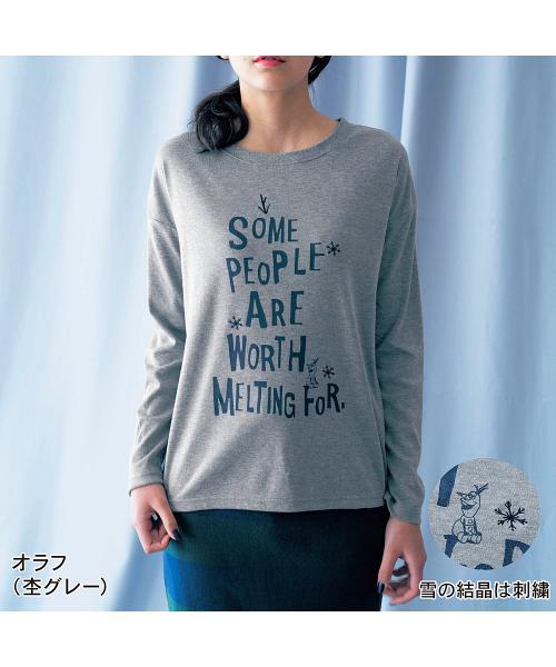 刺繍入り長袖Tシャツ オラフ(杢グレー)