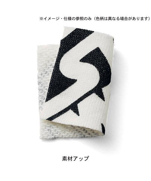 裏毛ジップアップパーカ(メンズ) 反乱軍(ネイビー) S