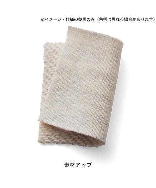 裏毛プルオーバー(レディース) ウィケット(杢グレー) L