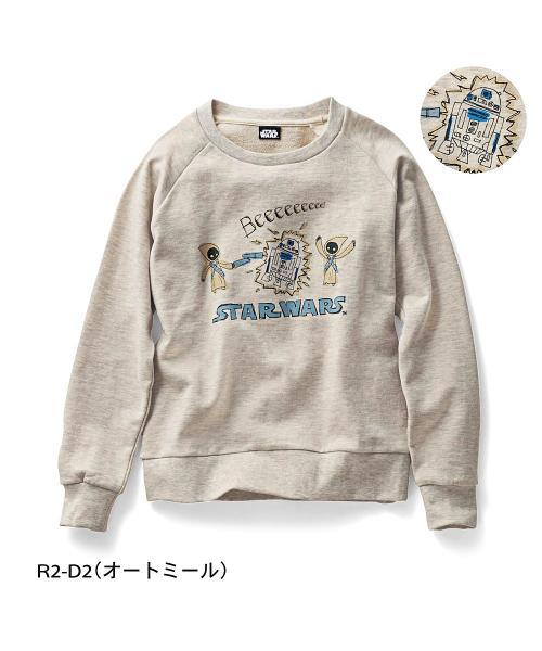 裏毛プルオーバー(レディース) R2-D2(オートミール)