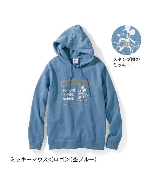 ミニ裏毛パーカ(メンズ) ミッキーマウス<ロゴ>(杢ブルー) M