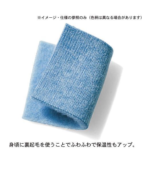 裏起毛ボア使いジップアップパーカ(メンズ) ミッキーマウス(杢ブルー) M