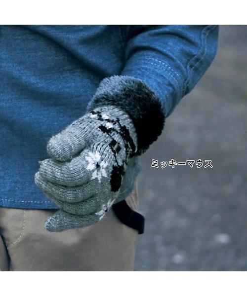 手袋 キッズ ミッキーマウス