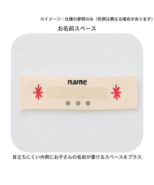 ロング丈トレーナー ミニーマウス(リボン) 90
