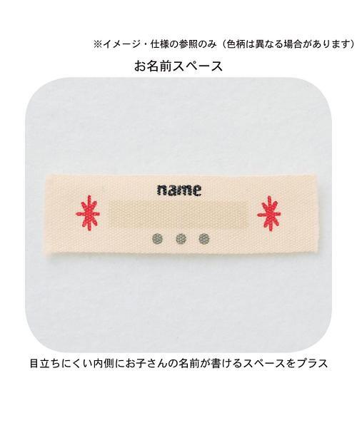 裾フリル長袖チュニックTシャツ アリス 90