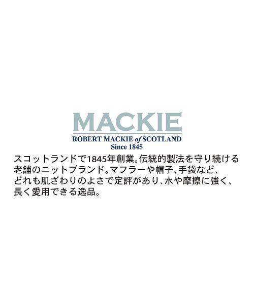スコットランド製ラムズウールマフラー マルチカラー ワンサイズ