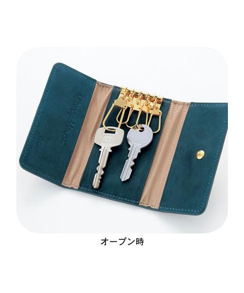 日本製レザーメッシュキーケース キャメル