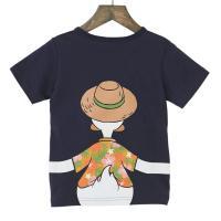 【Disney】ディズニー  つながるプリントTシャツ(キッズ)  ドナルドダック<アロハ>(ネイビー)  110