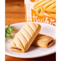 【MOULIN DU PIVERT】トゥイビオ アプリコットフィリングのパイ (Twibio Apricot-filled Biscuits 150g)