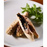 【GONIDEC】サバのフィレ 塩味(Natural mackerel filet 169g)