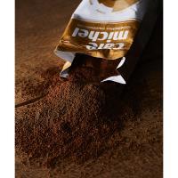 【CAFE MICHEL】エチオピア産 コーヒー(粉) モカ シダモ (Ethiopia Sidamo ground coffee 250g)