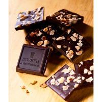 【BOVETTI】ブラックチョコレート ヘーゼルナッツ入り(Dark chocolate with hazelnuts 100g)