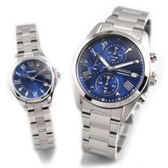 送料無料 セイコー ワイアード ペアウォッチ blue SEIKO WIRED&WIREDf AGAT405-AGEK423