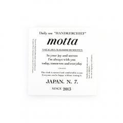 motta モッタ  ハンカチ用 ギフトボックス 1801-0039 F(フリー) ホワイト(000)