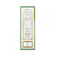 薫玉堂 くんぎょくどう 京の香り  お香 線香 インセンス 宇治の抹茶 840108 F(フリー) 宇治の抹茶(UJI)