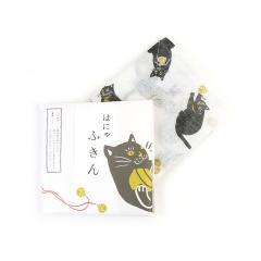 遊 中川 ゆうなかがわ 綿 蚊帳生地 猫 ネコ はにゃふきん 花ふきん 1401-0208 F(フリー) クロ(202)