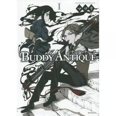 BUDDY ANTIQUE 1/マツリ