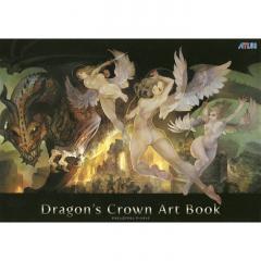 ドラゴンズクラウンアートブック/ゲーム