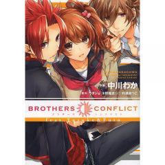 BROTHERS CONFLICT feat.Yusuke & Futo/中川わか/ウダジョ/水野隆志