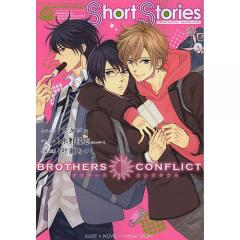 BROTHERS CONFLICT Short Stories/ウダジョ/水野隆志
