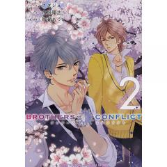 BROTHERS CONFLICT 2nd SEASON 2/ウダジョ/水野隆志