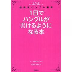 その他 語学・辞事典・年鑑