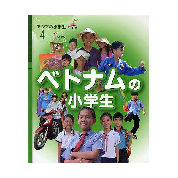アジアの小学生 4