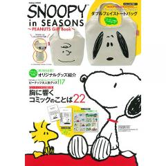 SNOOPY in SEASONS PEANUTS Gift Book