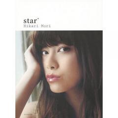 star Hikari Mori 1st Style Book/森星