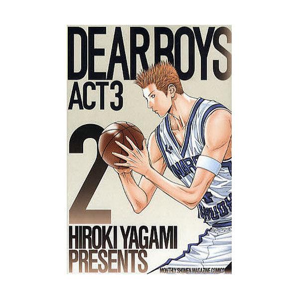 DEAR BOYS ACT 3 2/八神ひろき