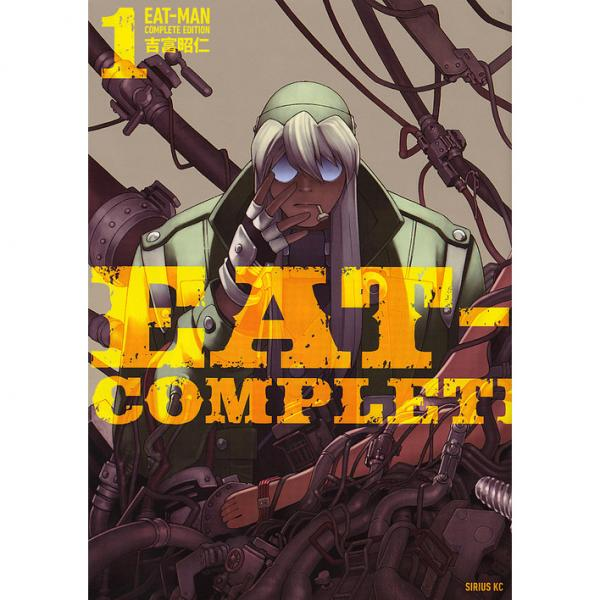 EAT-MAN COMPLETE EDITION 1/吉富昭仁