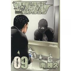 ザ・ファブル The silent‐killer is living in this town. 09/南勝久