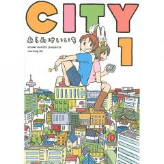 CITY 1/あらゐけいいち