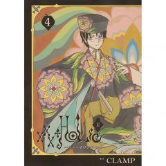 ×××HOLiC・戻(レイ) 4/CLAMP