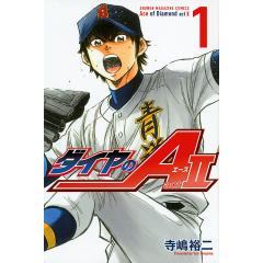 ダイヤのA act 2 1/寺嶋裕二